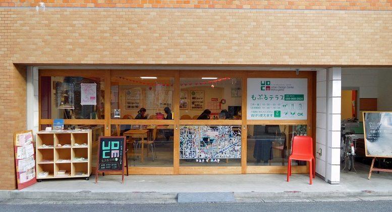 「アーバンデザインセンター 松山」の画像検索結果