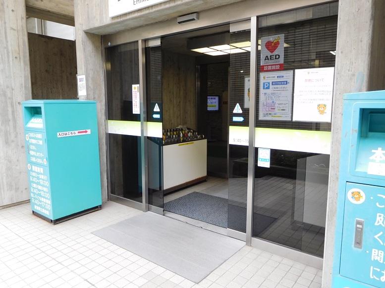 愛媛県立図書館 – バリアフリー...